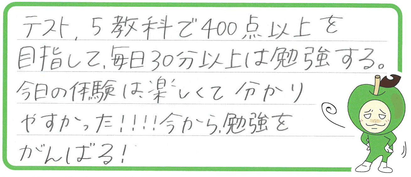 レナちゃん(宮崎市)からの口コミ