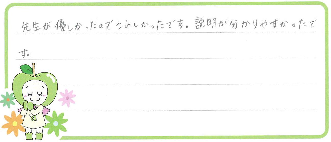 ゆめのちゃん(多治見市)からの口コミ
