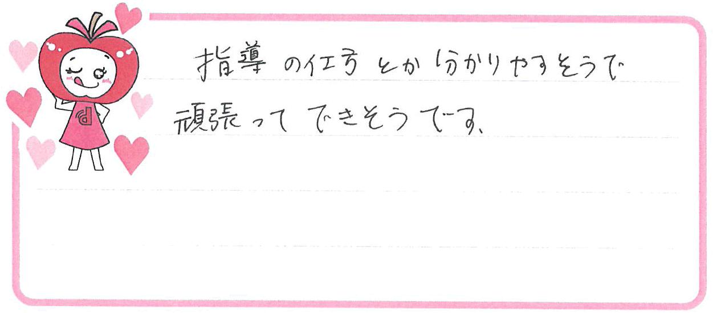 A君(加西市)からの口コミ