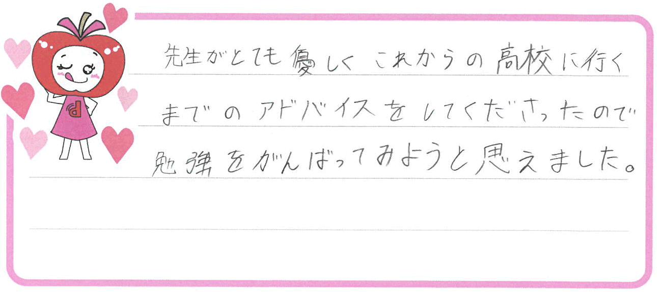 Mちゃん(都城市)からの口コミ