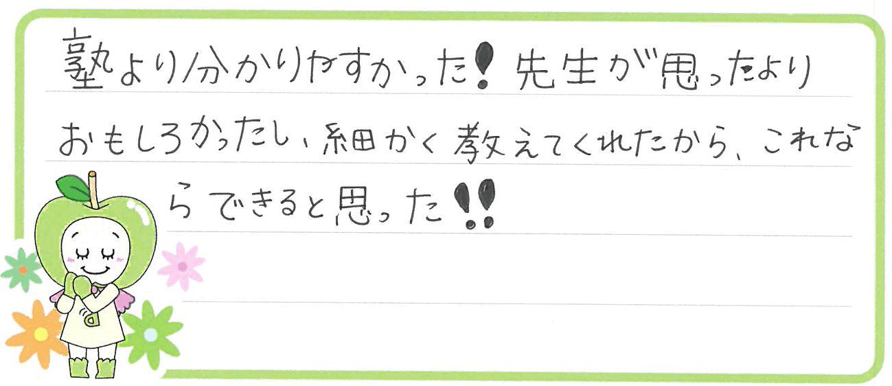Mちゃん(生駒市)からの口コミ