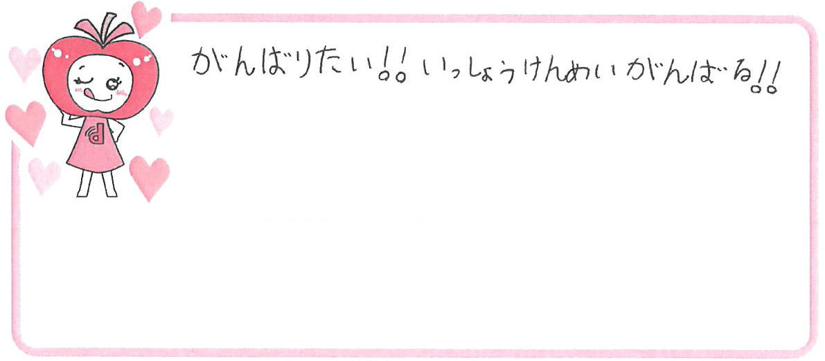Aちゃん(貝塚市)からの口コミ