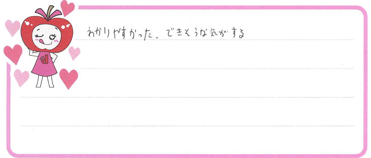 Mちゃん(東海市)からの口コミ