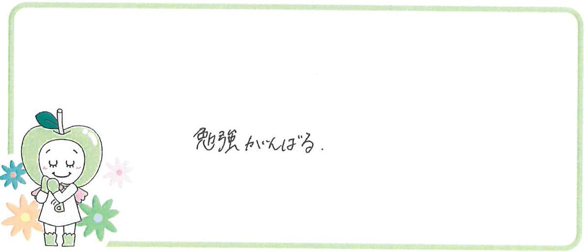 Mちゃん(彦根市)からの口コミ