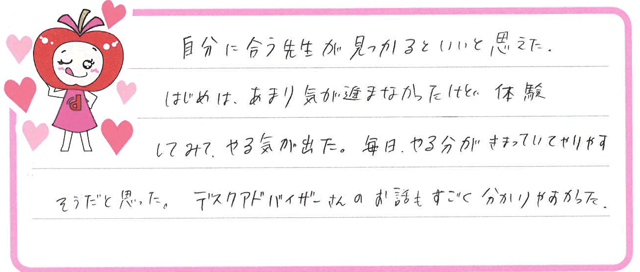Kちゃん(関市)からの口コミ