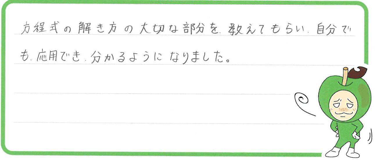 Kちゃん(土岐市)からの口コミ