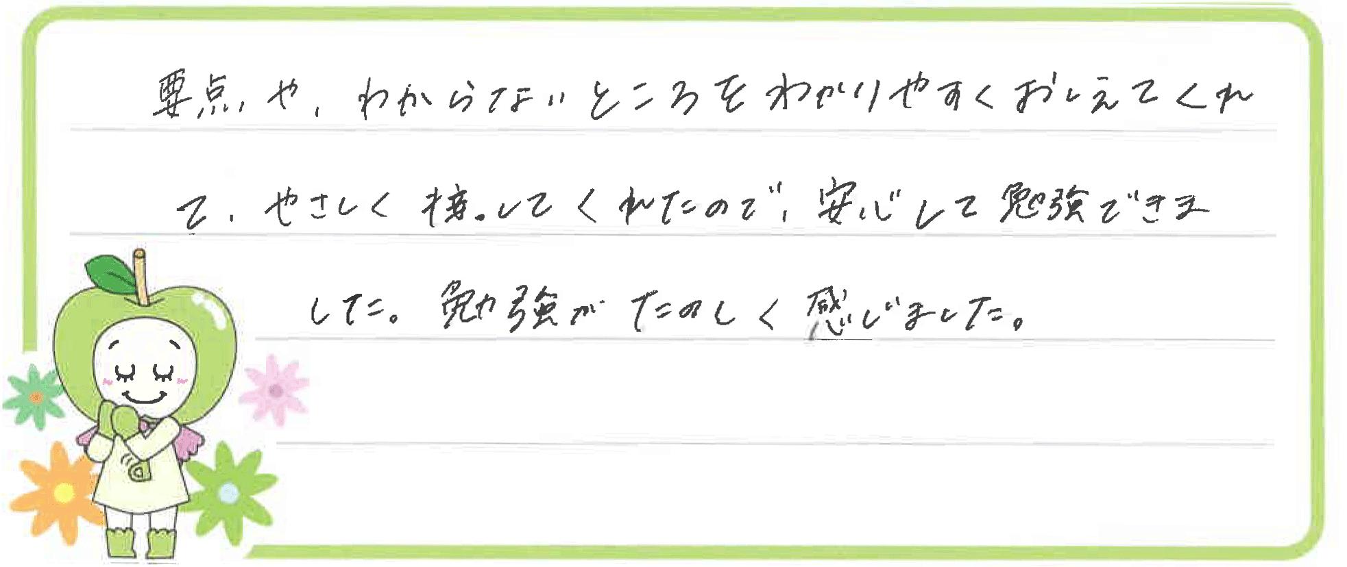 T.Nちゃん(七尾市)からの口コミ