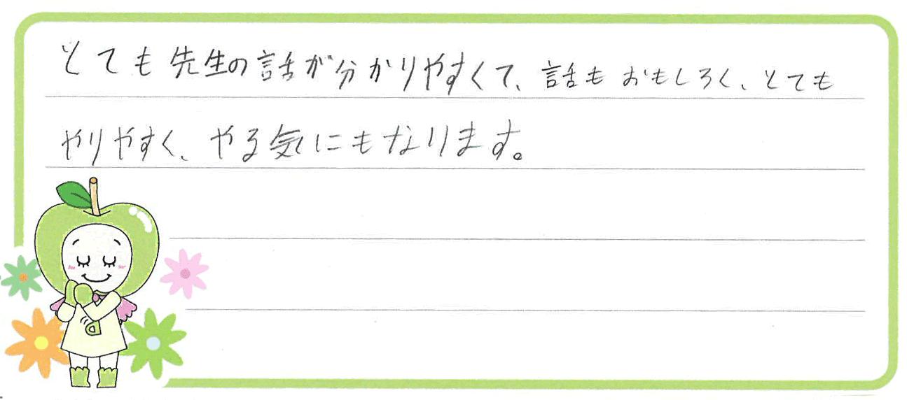 Kちゃん(刈谷市)からの口コミ
