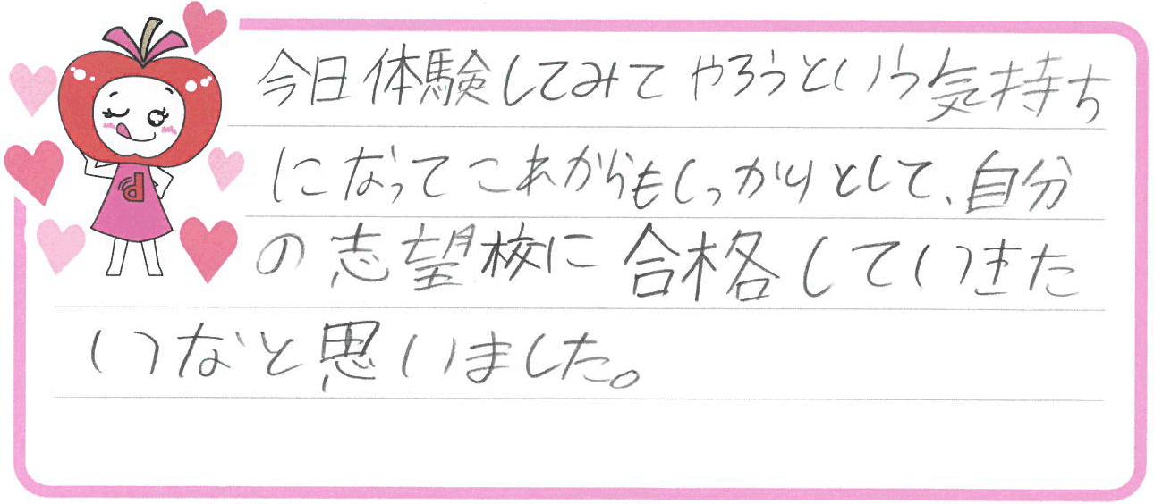 ケイ君(春日市)からの口コミ