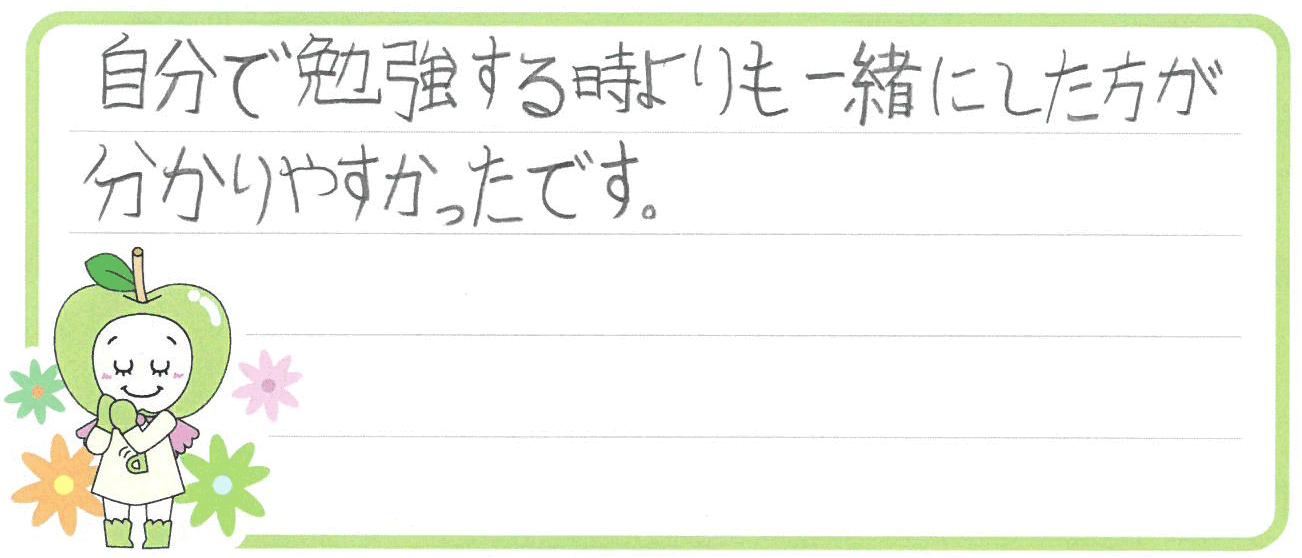 ミユちゃん(春日市)からの口コミ