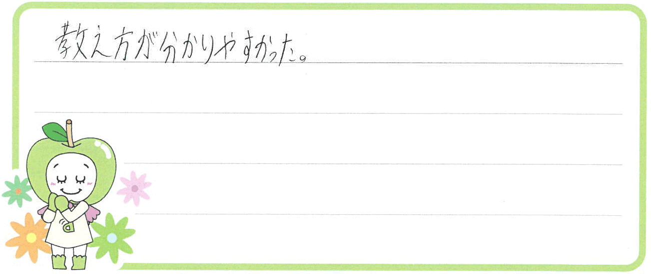 タクヤ君(多久市)からの口コミ