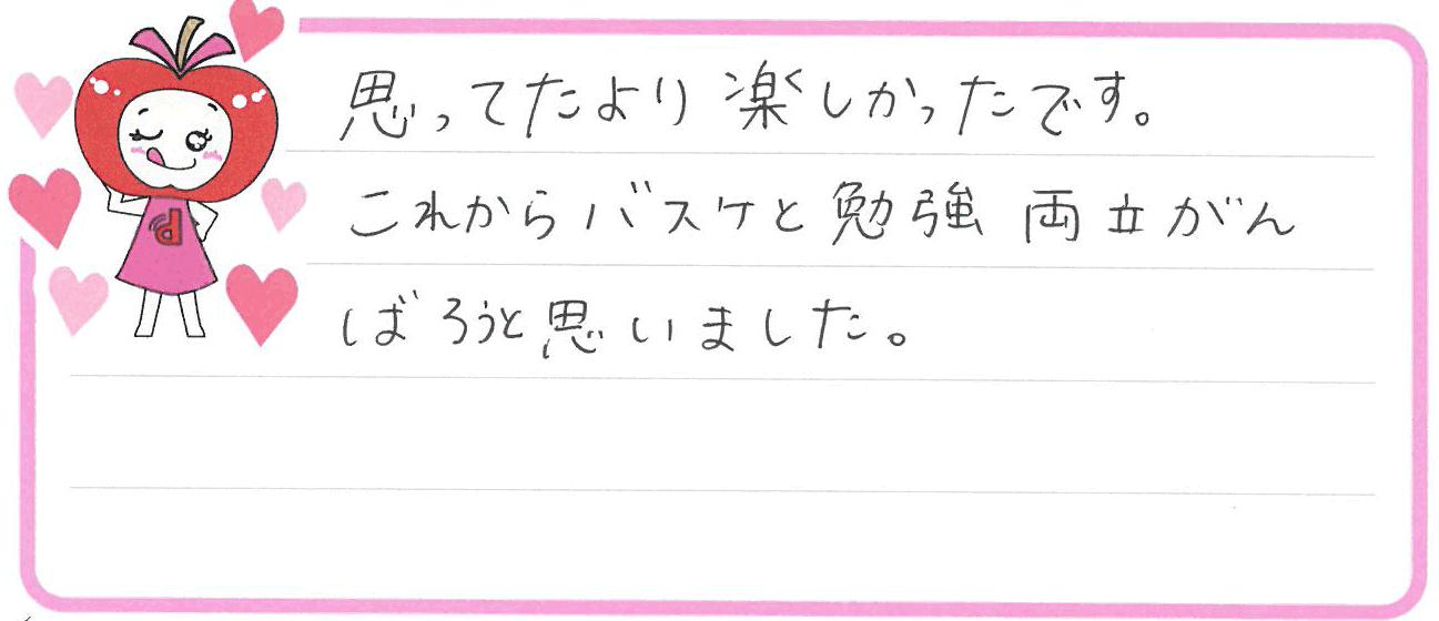 Aちゃん(木津川市)からの口コミ