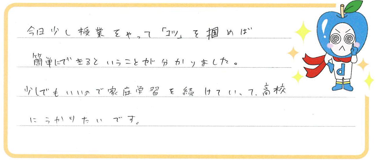 まゆちゃん(額田郡幸田町)からの口コミ