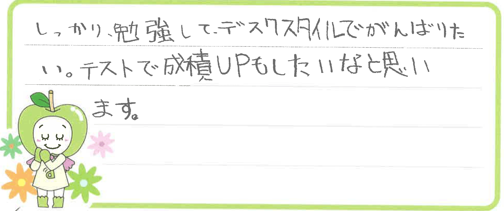 あやちゃん(大竹市)からの口コミ