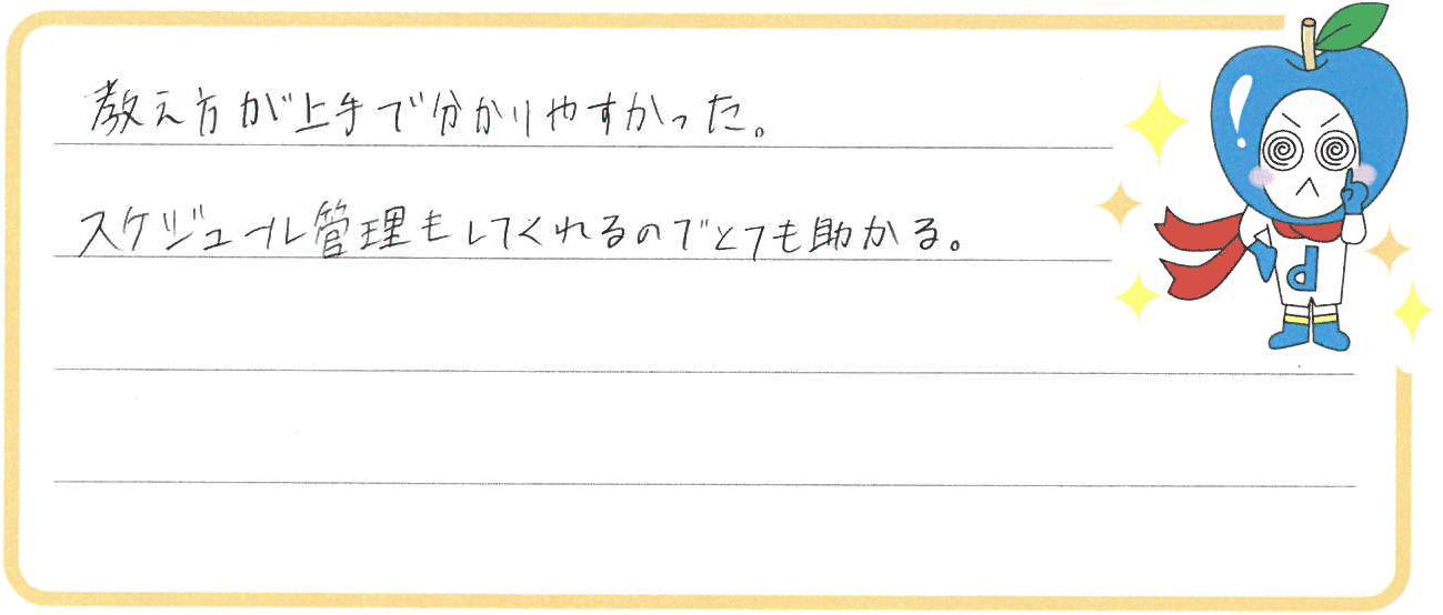 リュウガ君(行橋市)からの口コミ