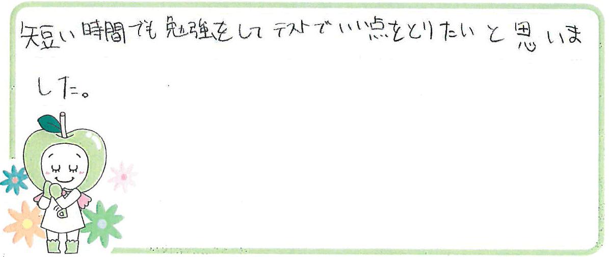 MAOちゃん(羽曳野市)からの口コミ
