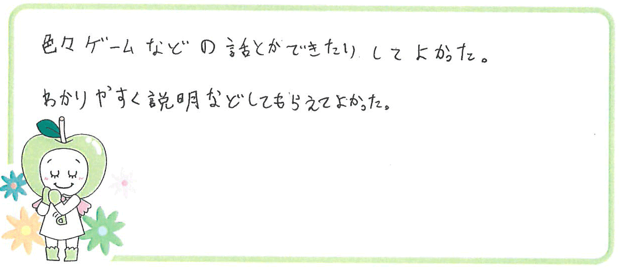 Y.K君(富田林市)からの口コミ