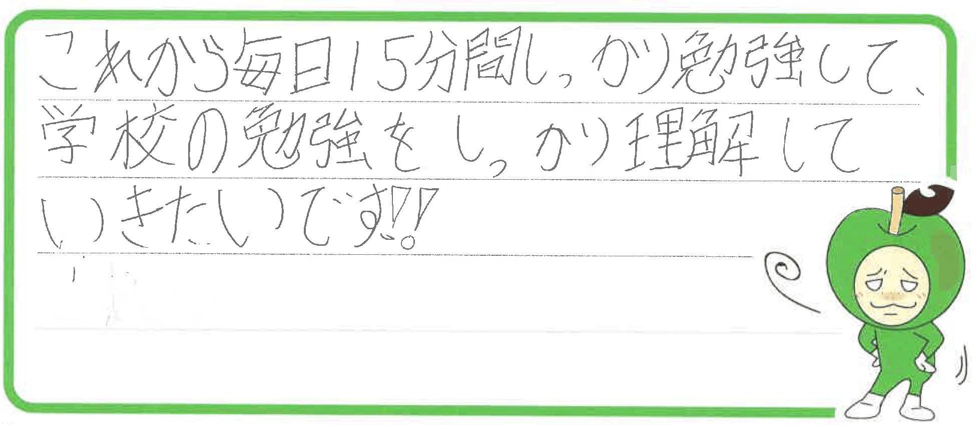 あおば君(瀬戸内市)からの口コミ