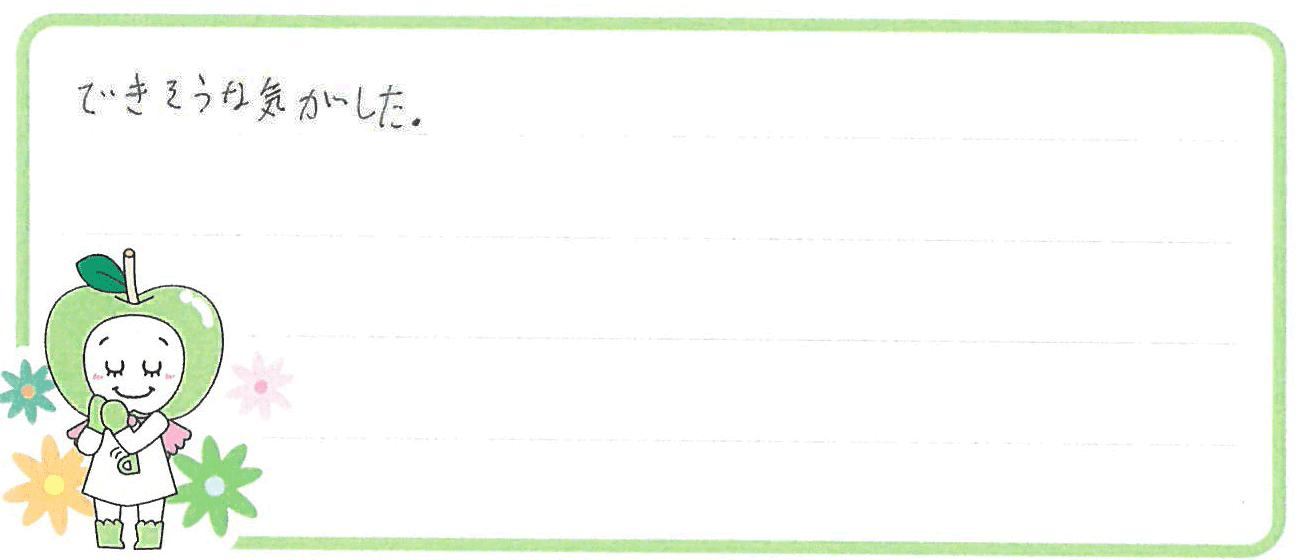 K君(大阪狭山市)からの口コミ