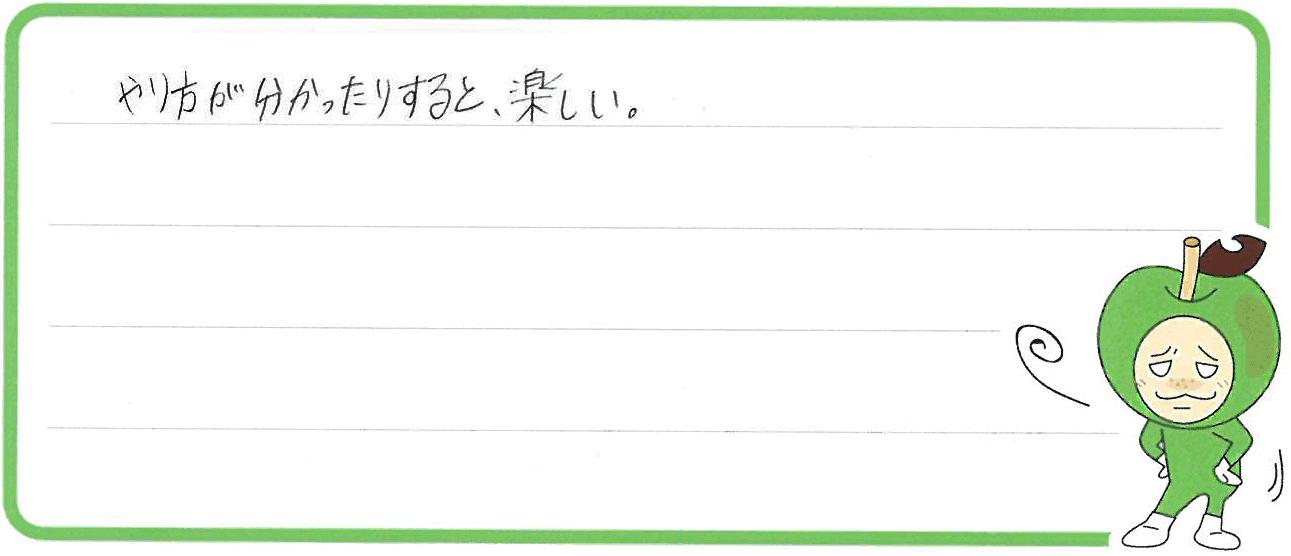 マユちゃん(蒲郡市)からの口コミ