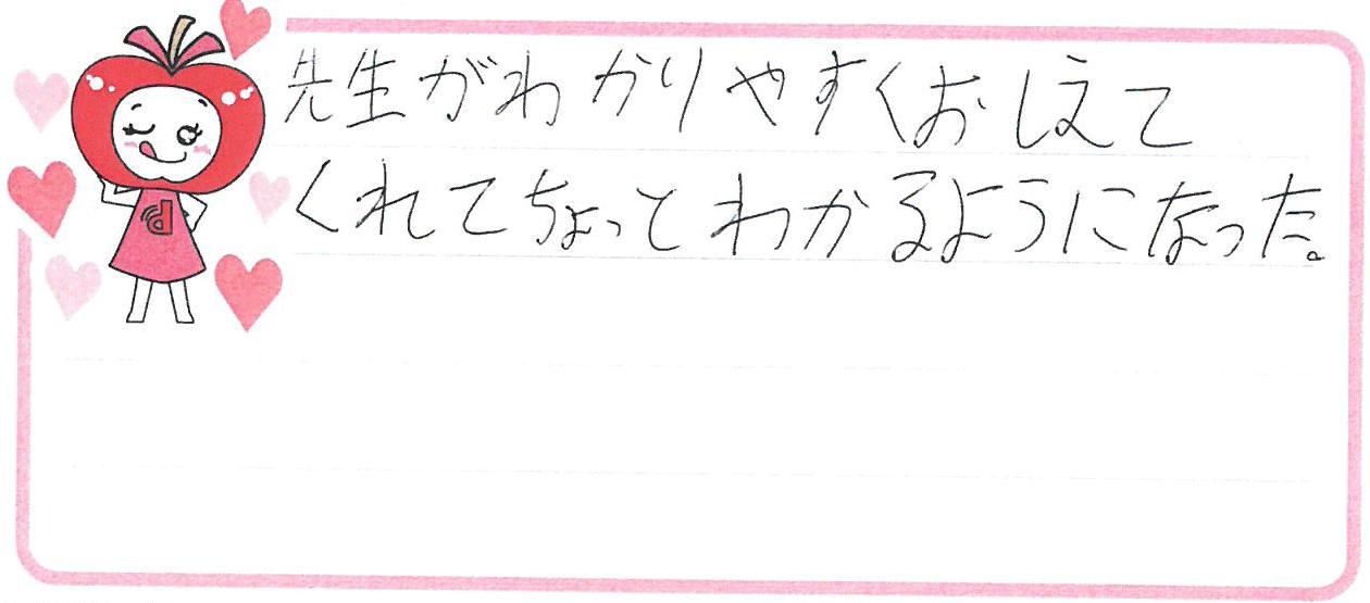 Y君(高石市)からの口コミ