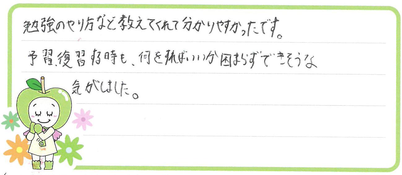K.S.君(葛城市)からの口コミ