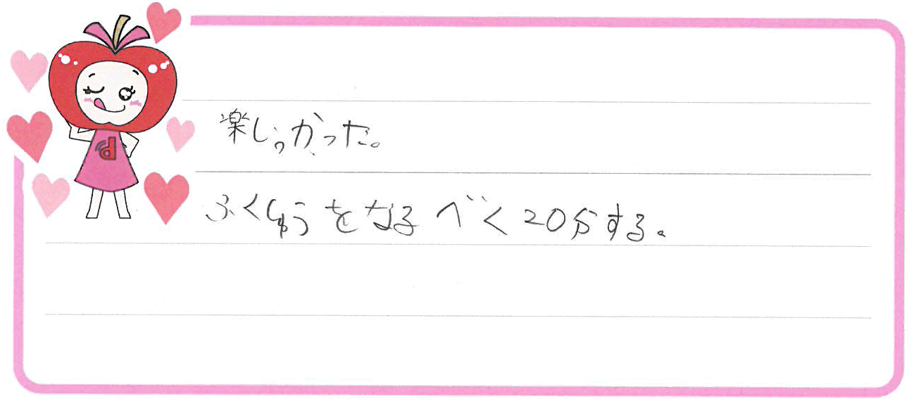 R君(北名古屋市)からの口コミ