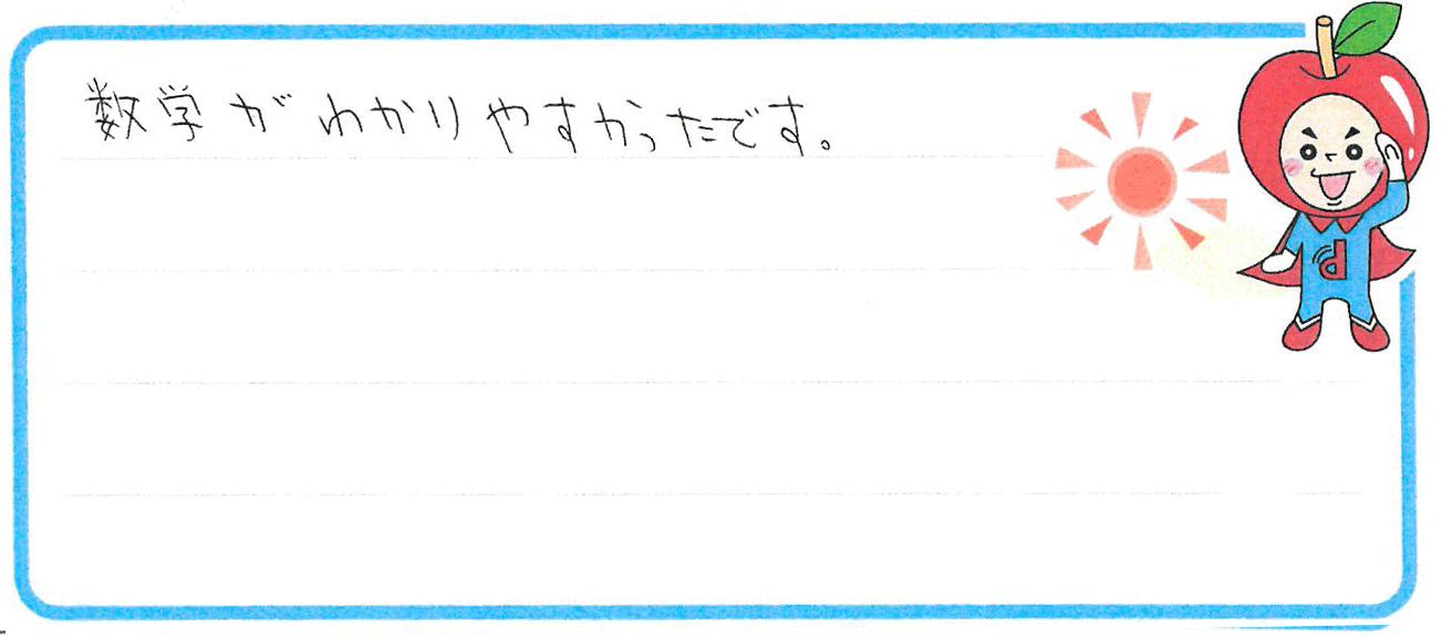 Aちゃん(野洲市)からの口コミ