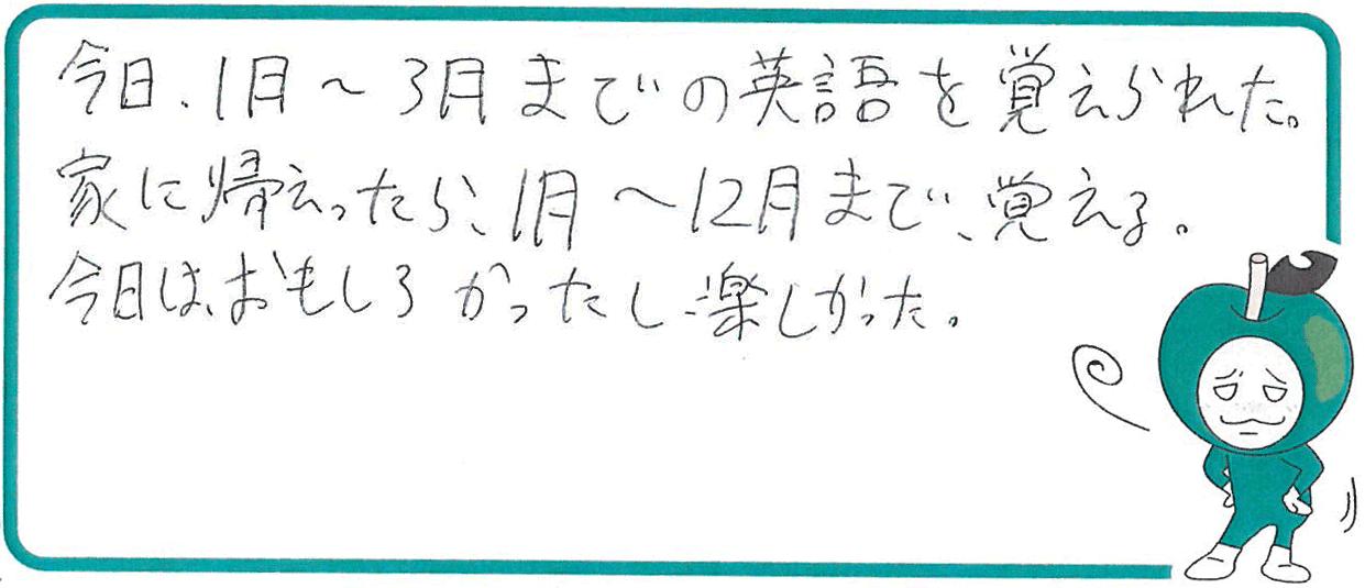 H君(加東市)からの口コミ