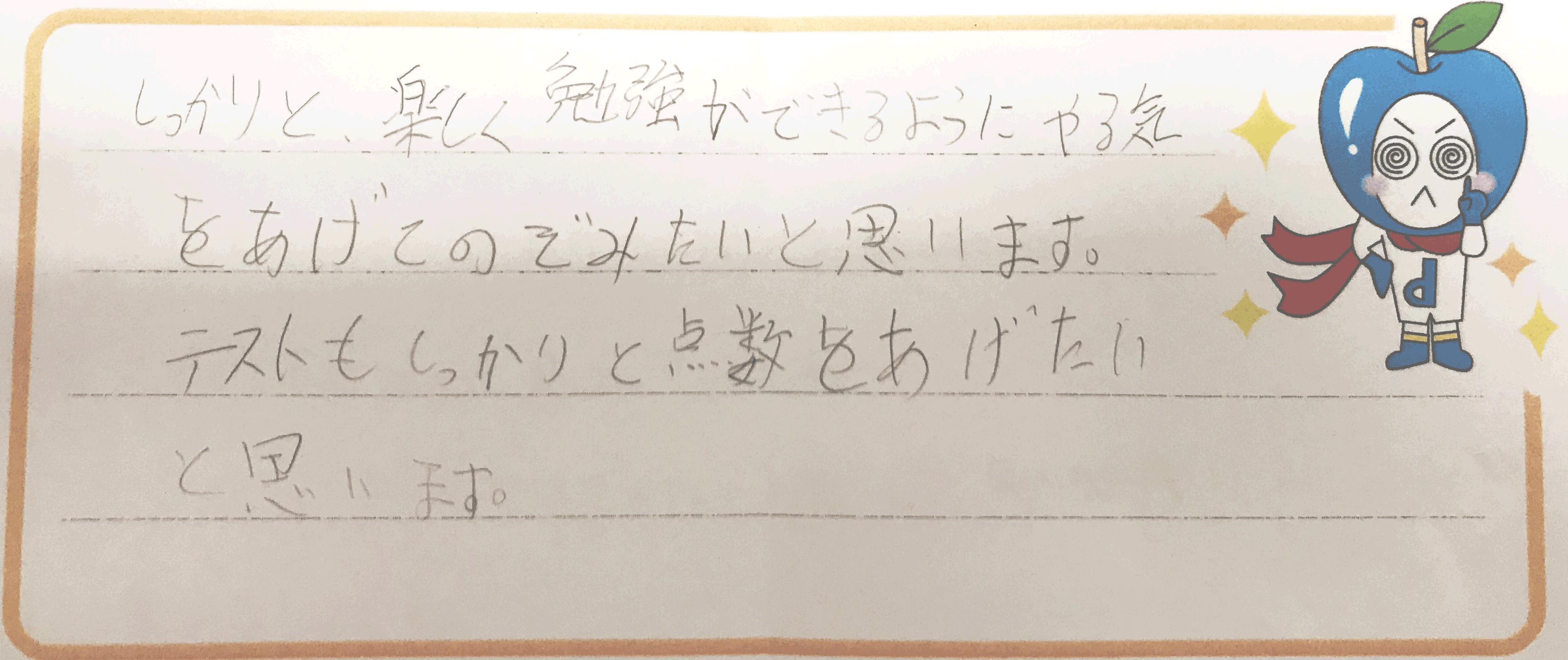 N君(小松市)からの口コミ