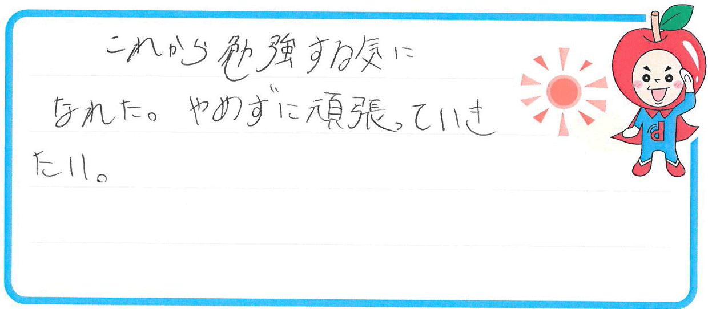 z君(寝屋川市)からの口コミ