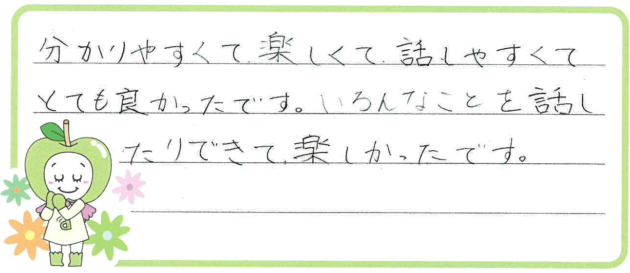 セナちゃん(宮崎市)からの口コミ