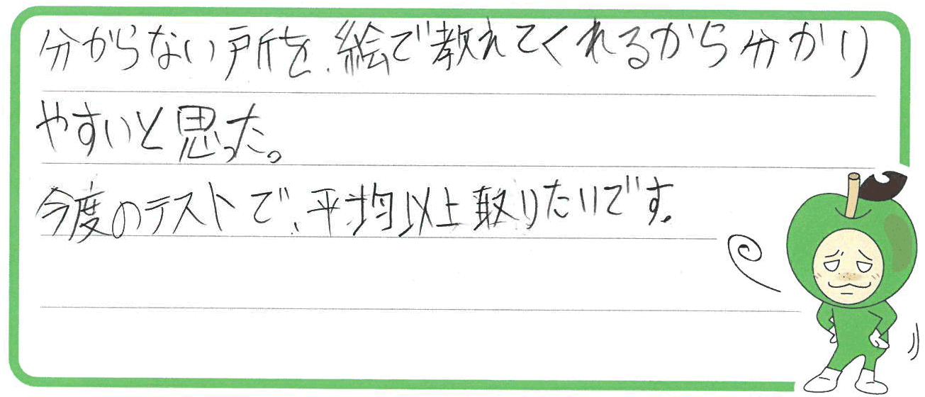 こうき君(宮崎市)からの口コミ