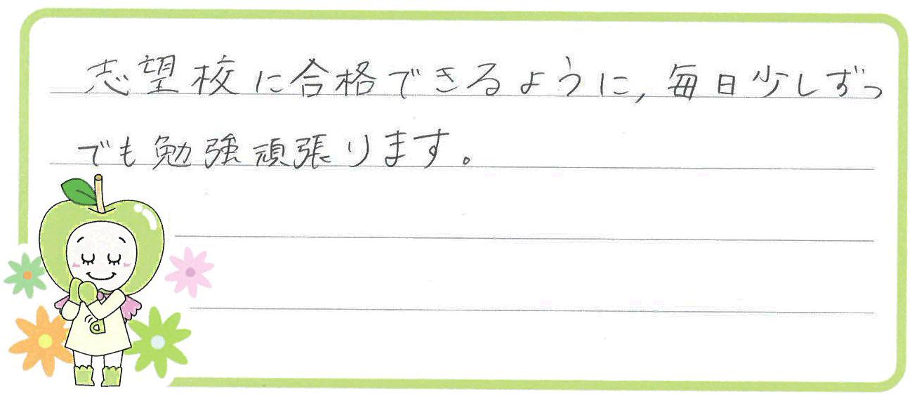 Jさん(山県市)からの口コミ