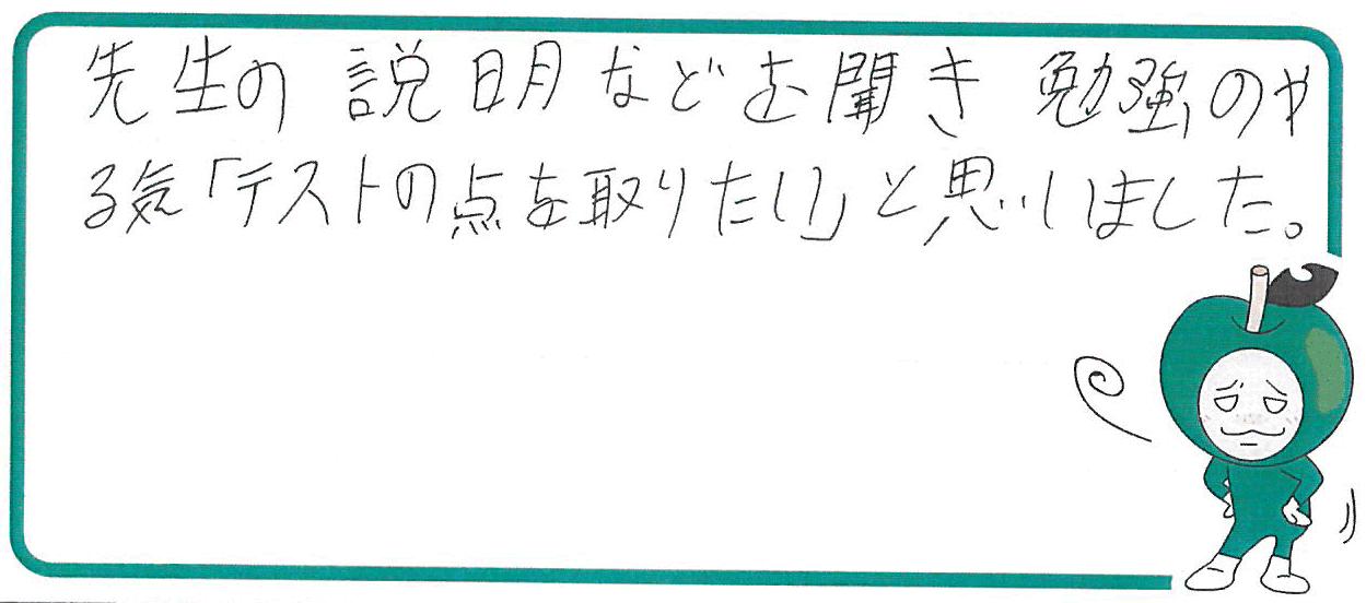 i君(揖保郡太子町)からの口コミ