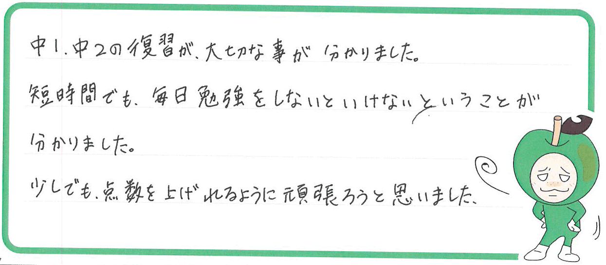 R.Nちゃん(小野市)からの口コミ