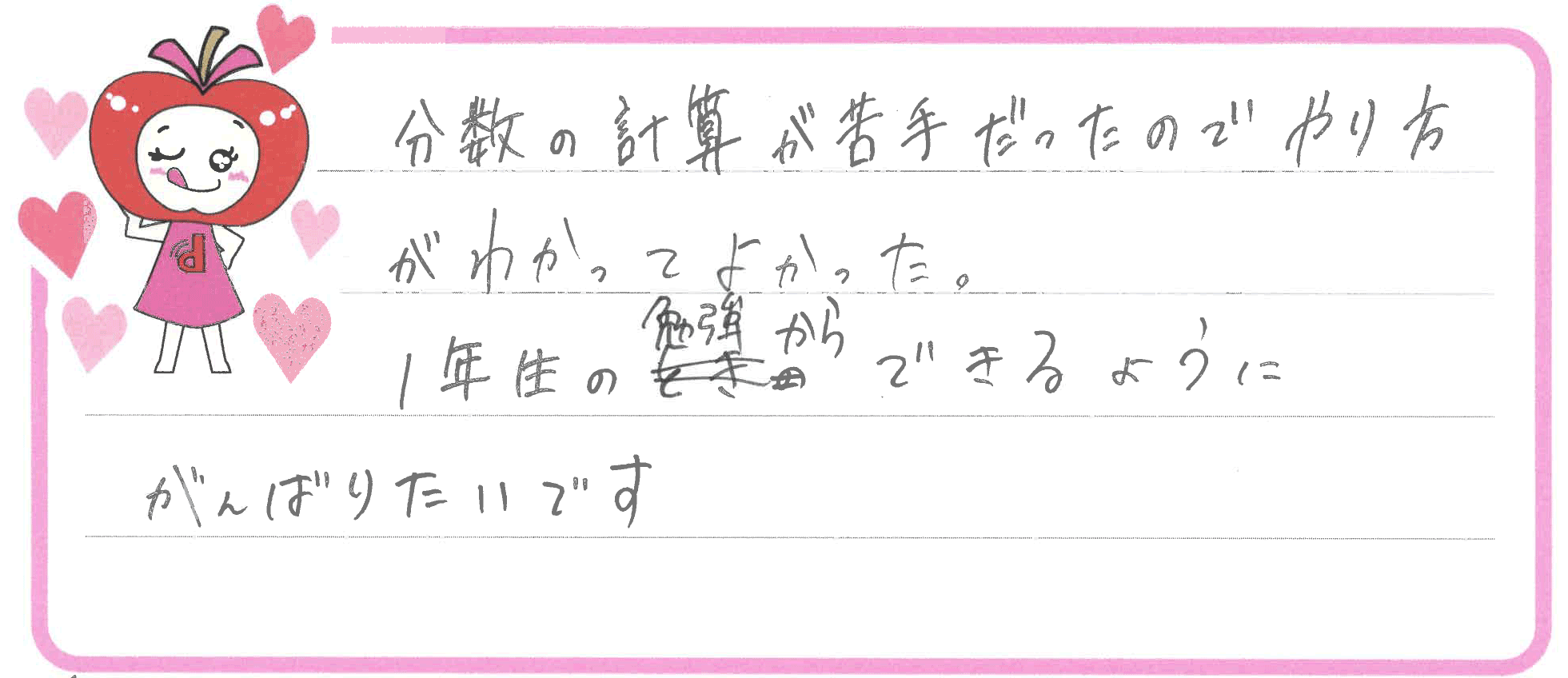 Kちゃん(丸亀市)からの口コミ