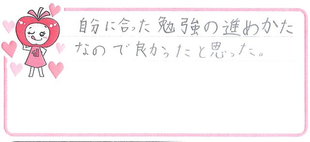 Nちゃん(泉佐野市)からの口コミ