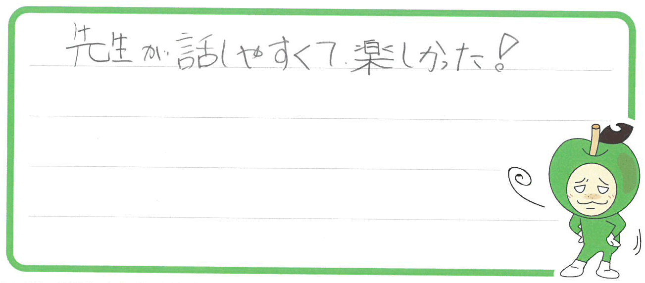 ゆうりちゃん(下関市)からの口コミ
