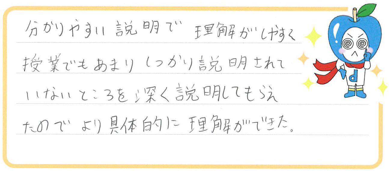 Kちゃん(犬山市)からの口コミ