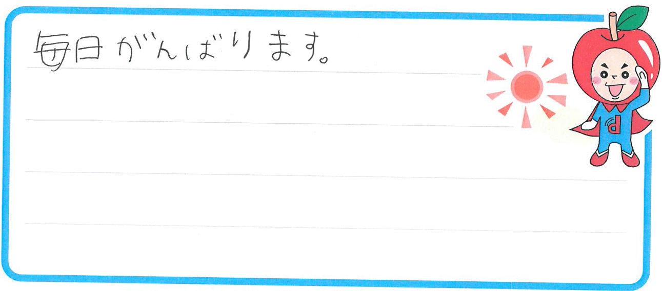 H君(川西市)からの口コミ