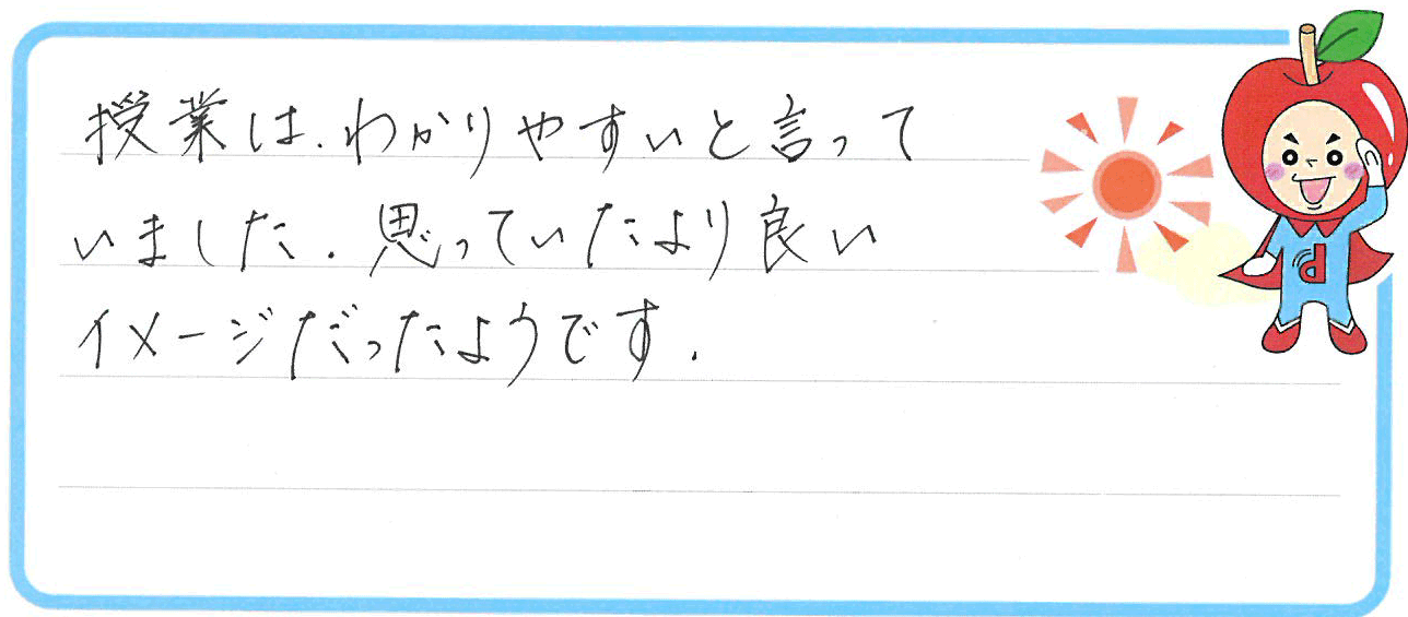 ななおちゃん(清須市)からの口コミ