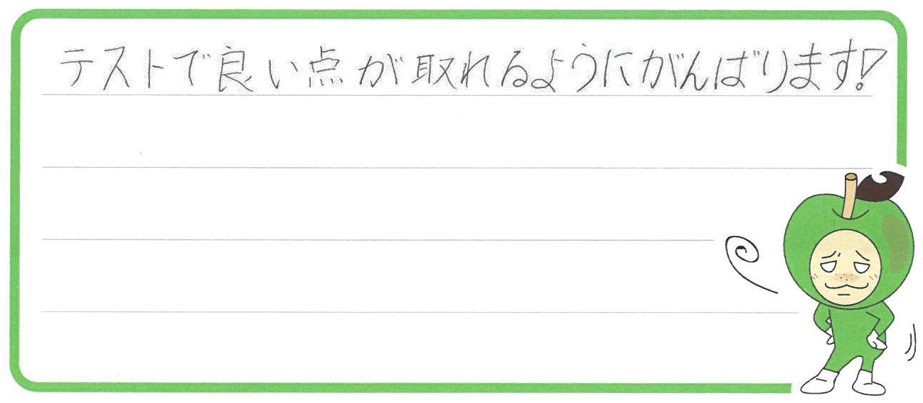 ゆうきちゃん(別府市)からの口コミ