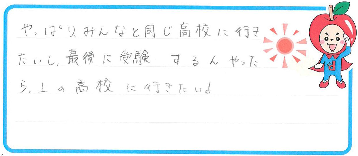 Sちゃん(高槻市)からの口コミ