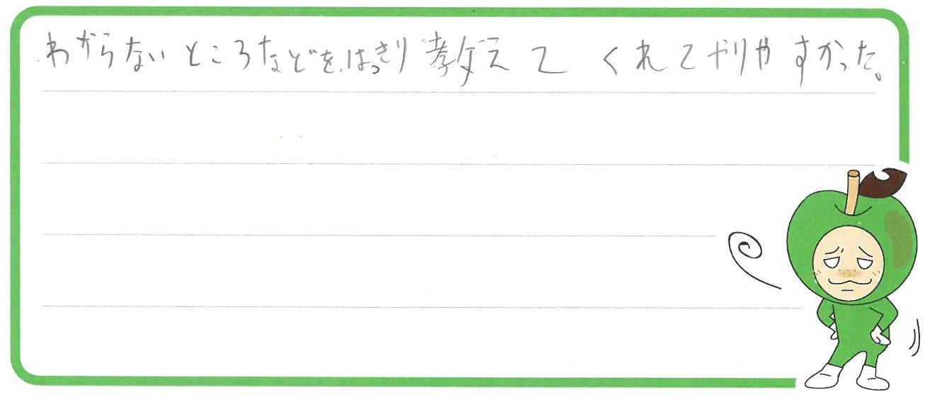 とも君(碧南市)からの口コミ