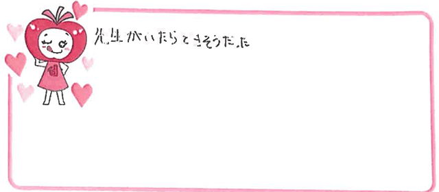Mちゃん(赤穂市)からの口コミ