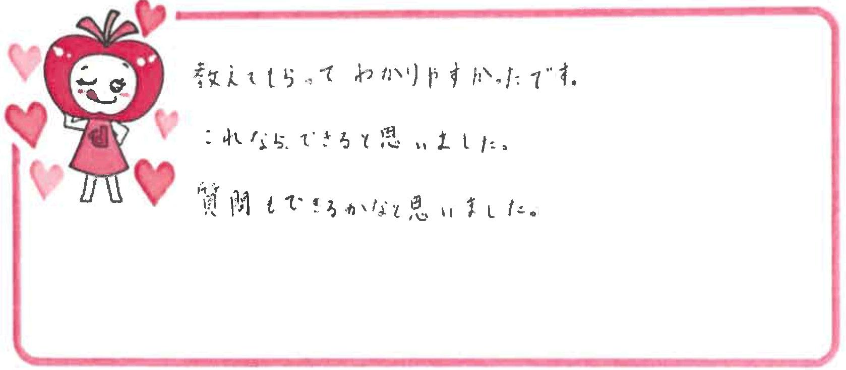 Kちゃん(揖保郡太子町)からの口コミ