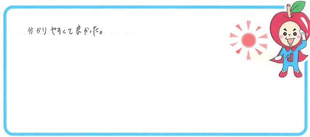 Kちゃん(草津市)からの口コミ