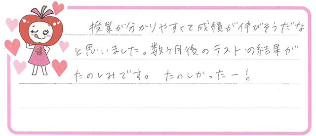 Mちゃん(加賀市)からの口コミ