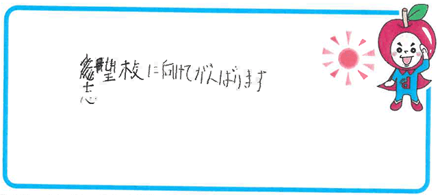 S君(明石市)からの口コミ